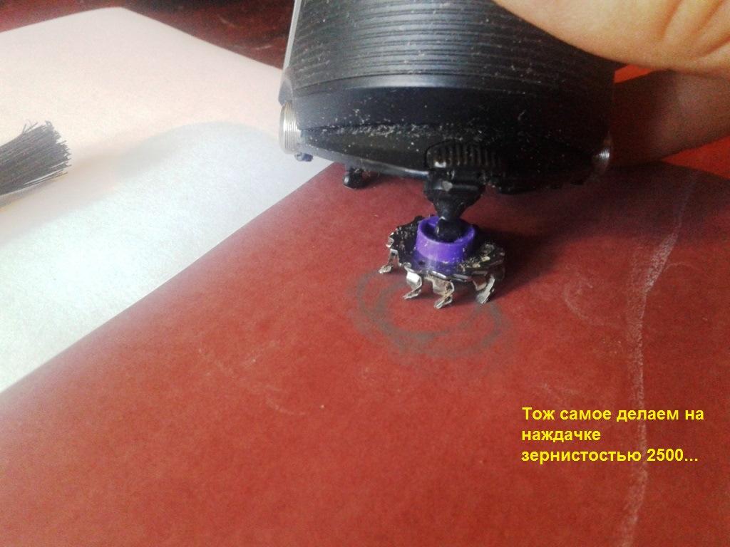 Как наточить электробритву в домашних условиях