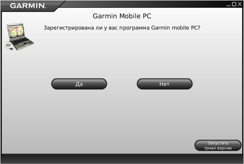 gps карты ноутбук: