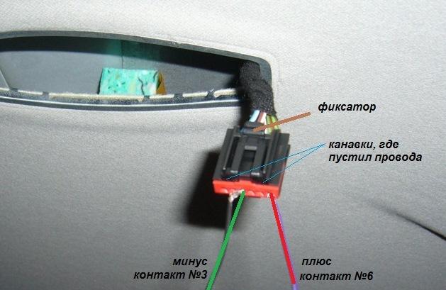 20Подключение светодиодной ленты в авто