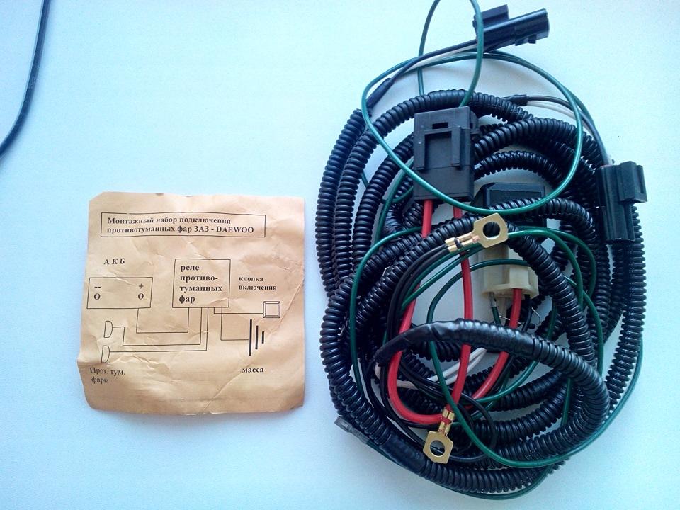 Проводка для подключение ПТФ