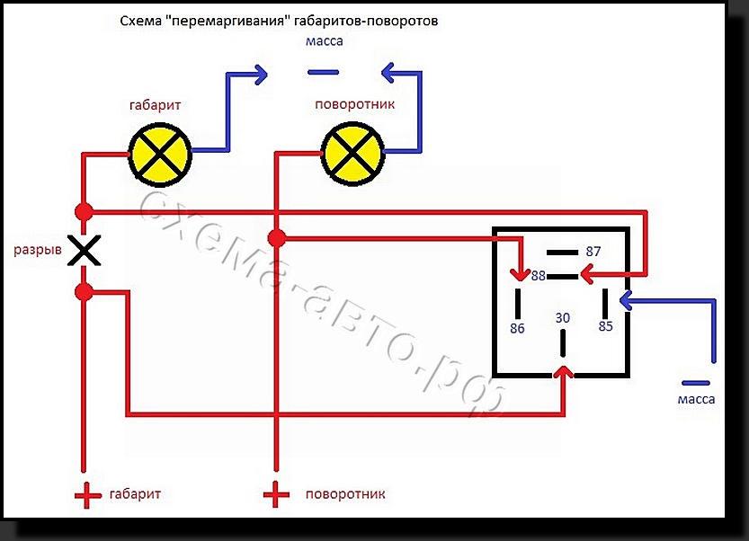 Принцип действия и назначение работы Реле. - logbook Lada 2110 ? ??dи? ? (БЫВШАЯ) 2005 on DRIVE2