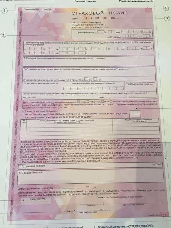 Бланки уведомления о двойном гражданстве 2014