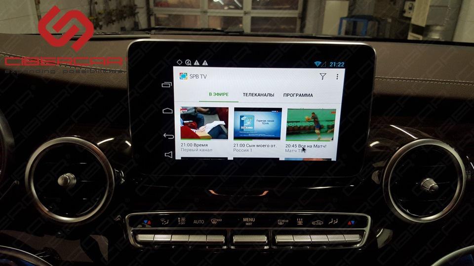 Онлайн ТВ - десятки каналов совершенно бесплатно. 4G-Wi-Fi-роутер по умолчанию комплектуется пр заказе AirTouch 4.0.