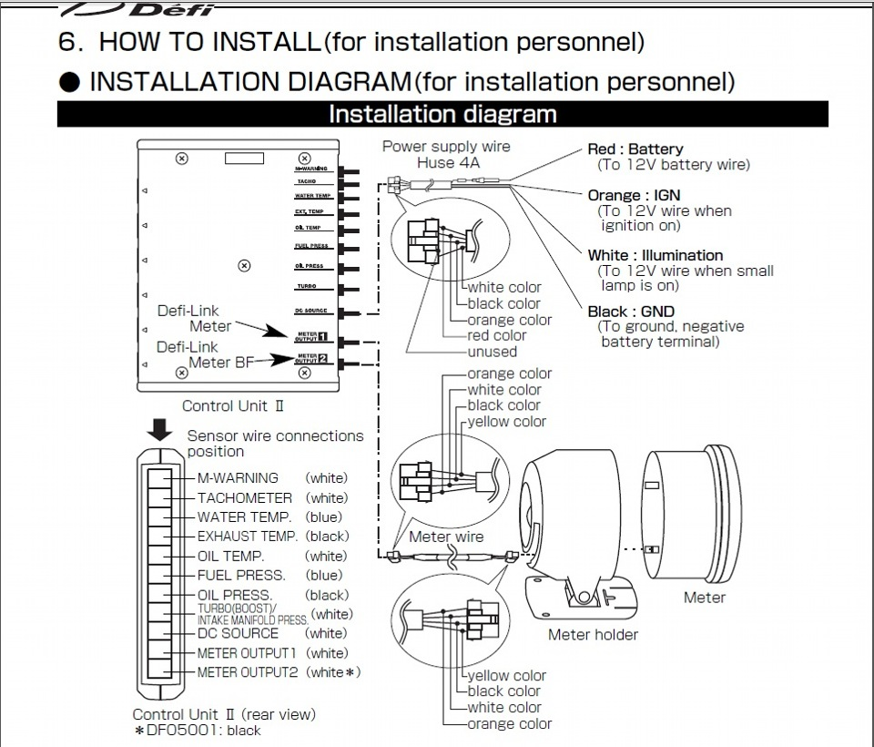 схема подключения датчика кислорода для карина е