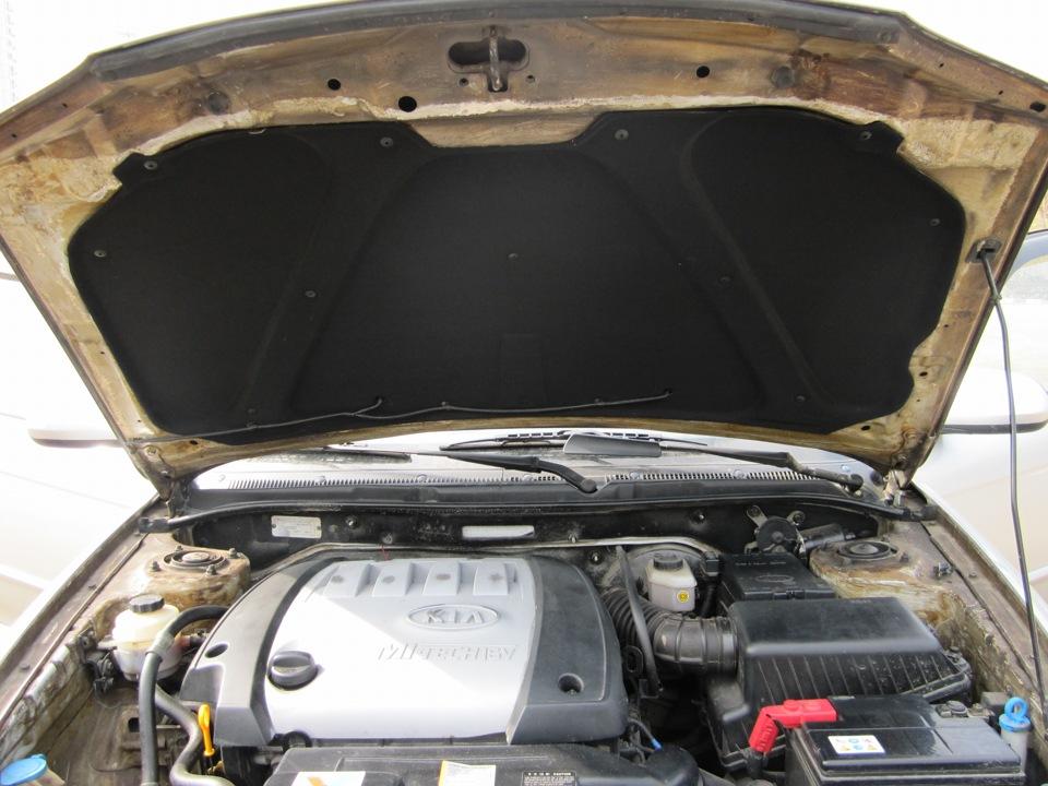 Тепло-шумоизоляция капота - бортжурнал KIA Spectra KRASAVA! 2006 года на DRIVE2