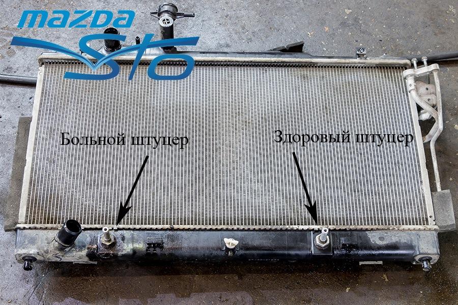 Теплообменник на радиаторе Паяный теплообменник Alfa Laval CB20-12H Елец
