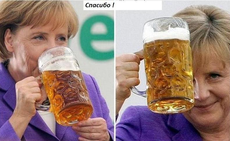 Фото с пивом прикол