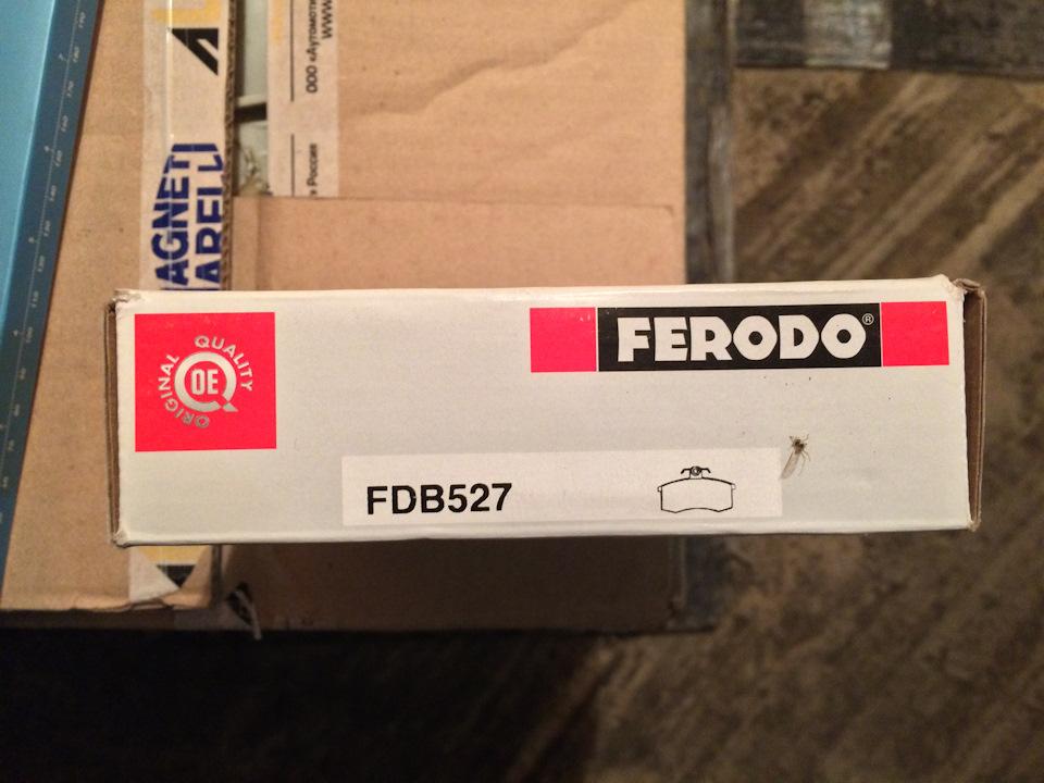 ac0b3e5s 960 - Тормозные диски лада спорт с перфорацией