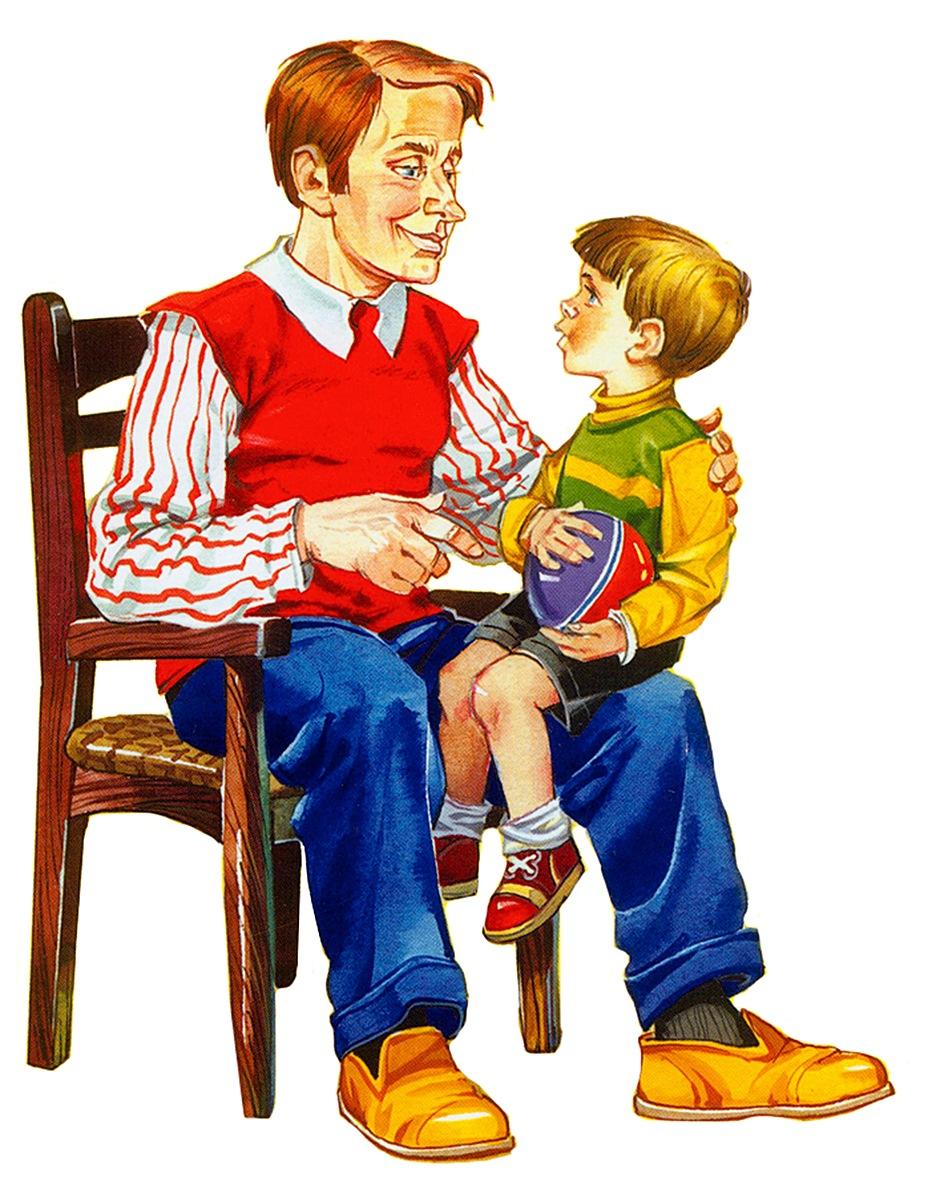 Без, папа картинки для детей в садик