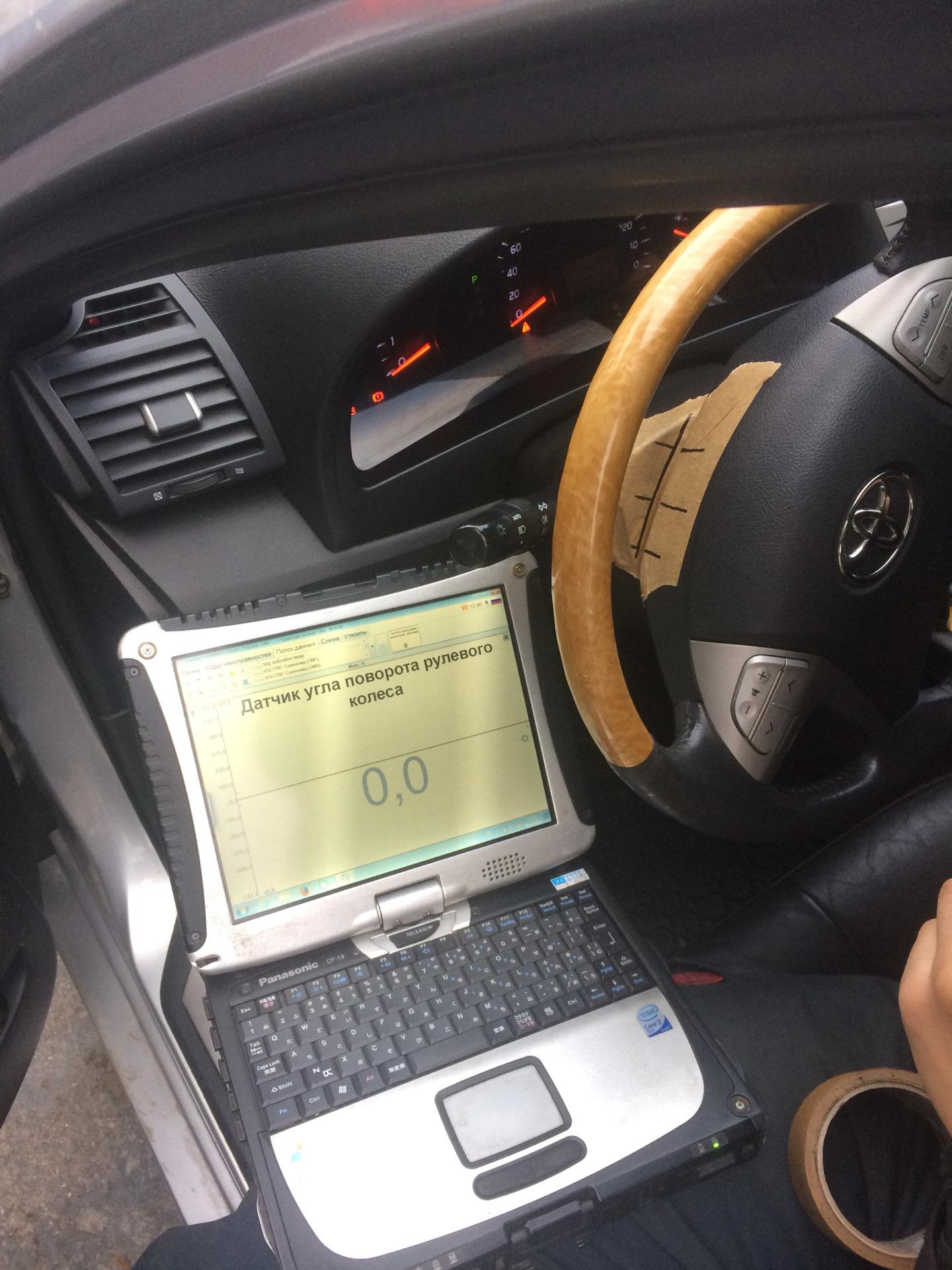 U0100 потеря связи — Toyota Camry, 3 5 л , 2007 года на DRIVE2