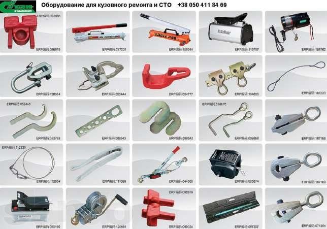 Инструменты для кузовных работ своими руками