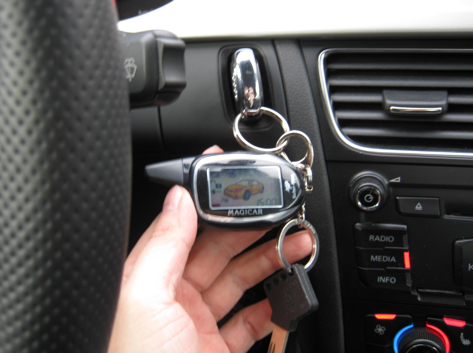 Принцип работы сигнализации автомобиля видео