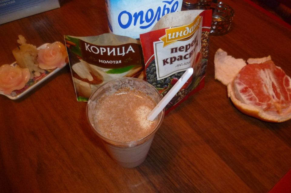 Кефир с имбирем перцем и корицей