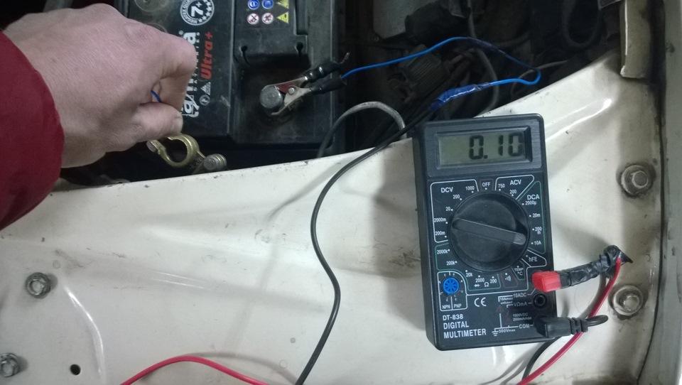 Как в машине найти что сажает аккумулятор 78
