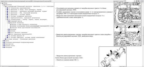 P010400 ошибка фольксваген транспортер сколько масла в транспортере 1 9 дизель