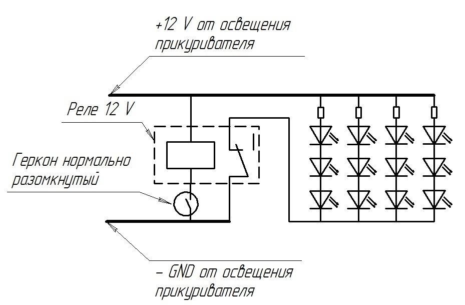 Схема подключения (без