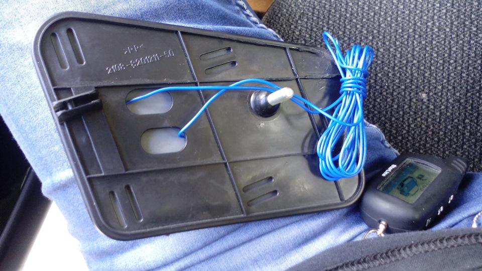 Провода для подогрева я аккуратно обрезал, за ненадобностью