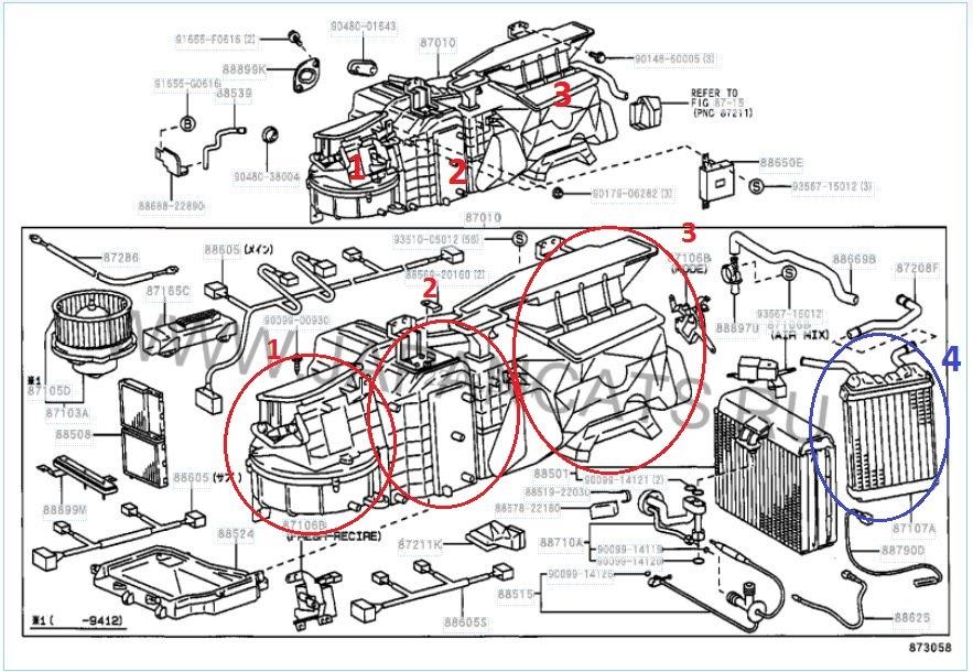 Инструкция На Кондиционер Toyota - фото 7