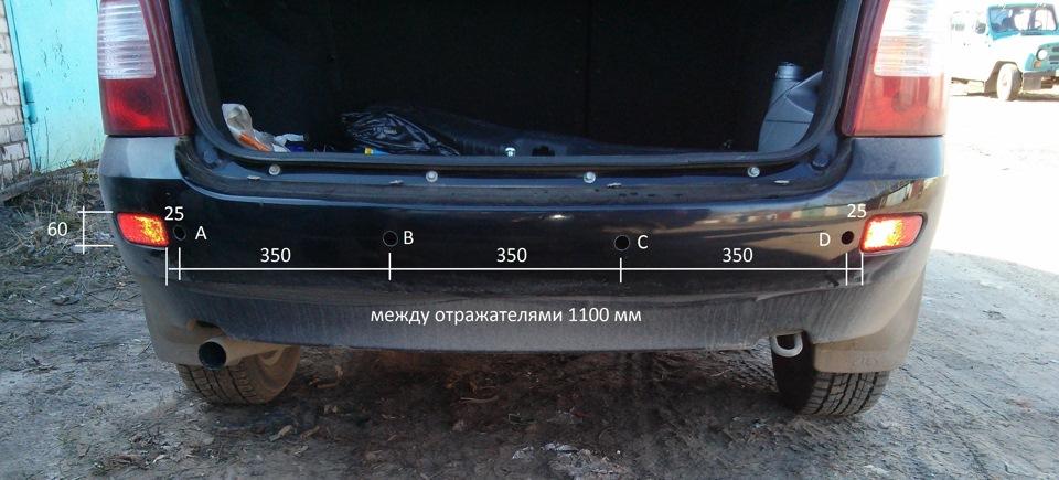 Как установить парктроник видео на калину