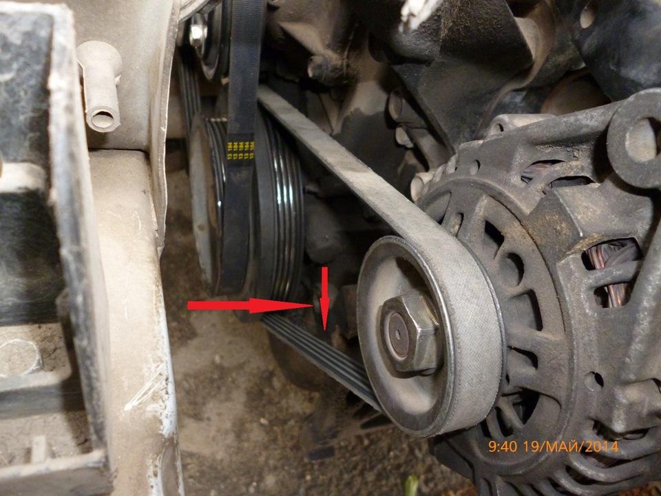 Ремень в обход компрессора кондиционера чери амулет амулет россия 2016 смотреть онлайн