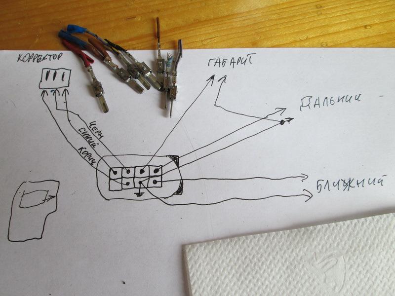 Ремонт электрики в фарах