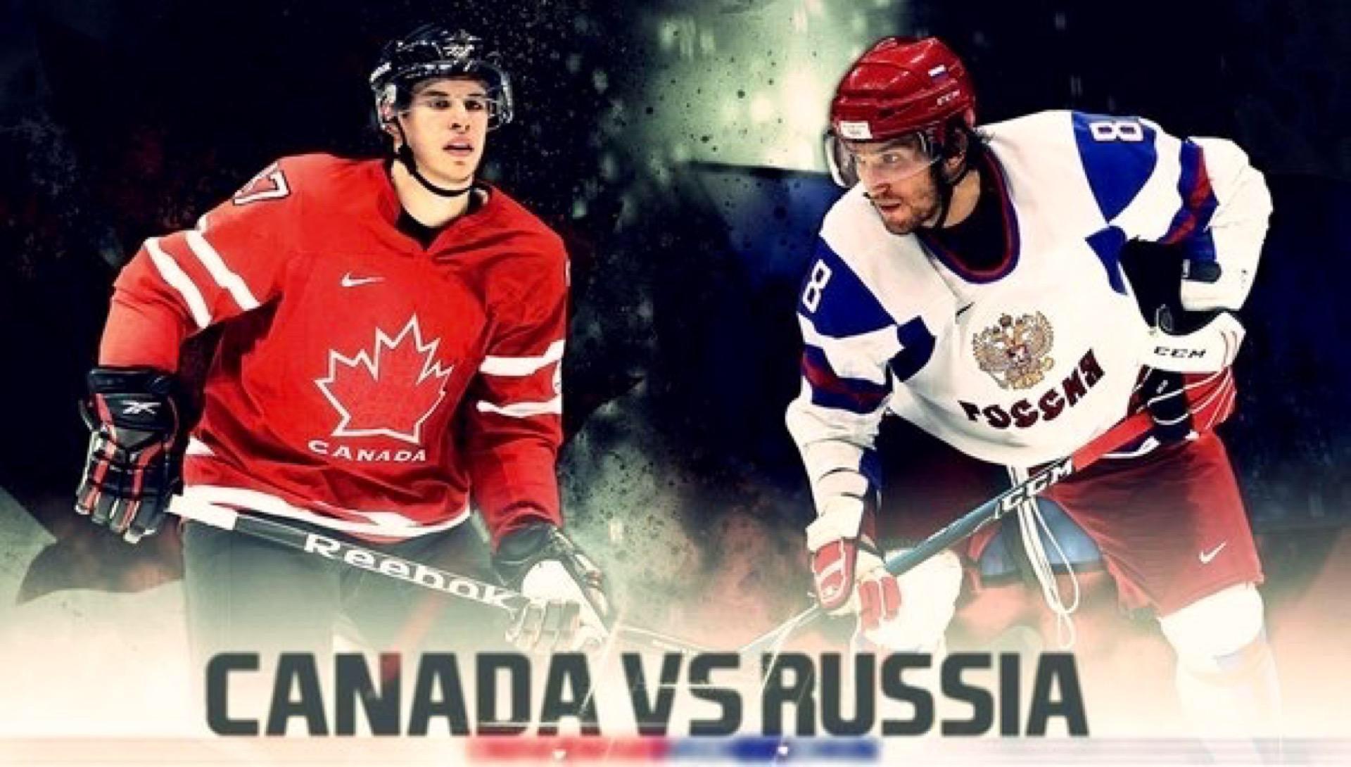 постеры россия канада народе валериану очень