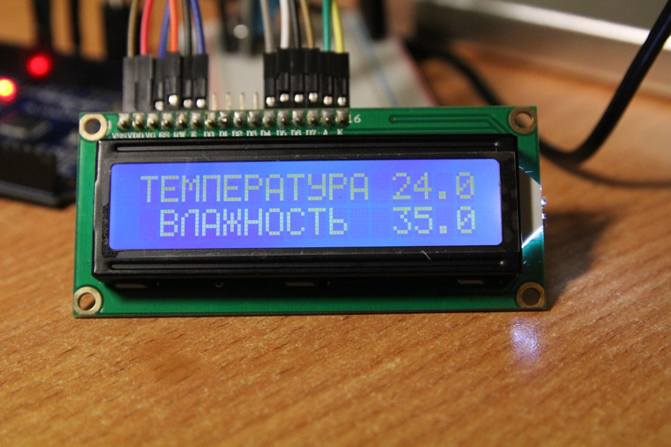 Digital Clock with Arduino and DS1307