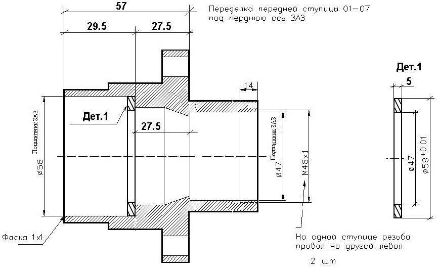 колодки тормозные на ниссан х трейл 31