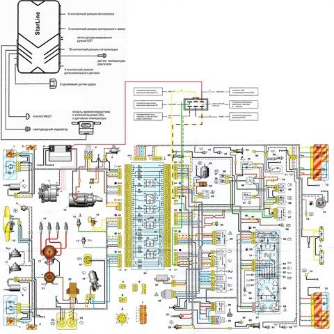 Ваз 2110 Сигнализация С Автозапуском Двигателя Инструкция