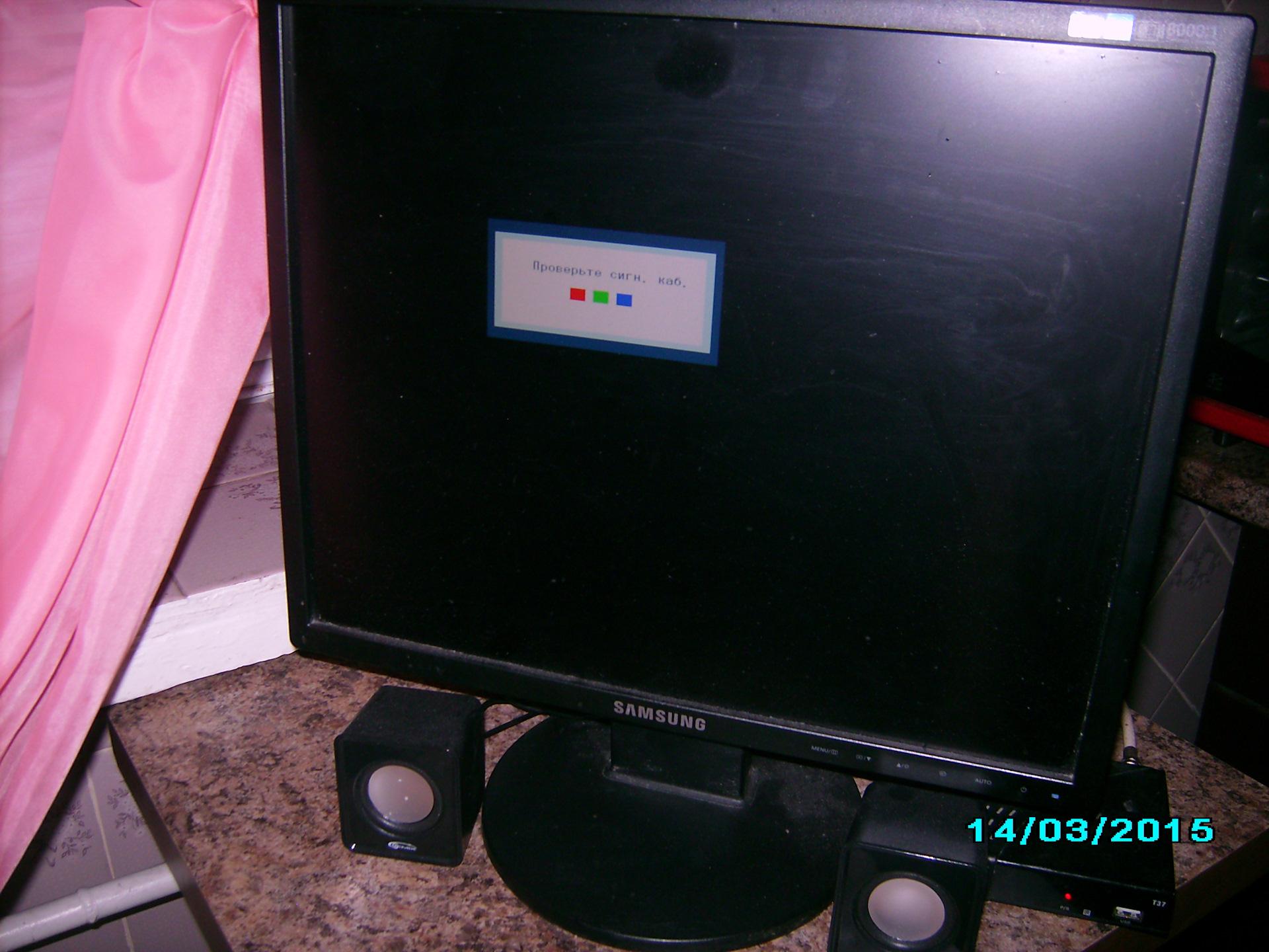 Как из экрана сделать телевизор