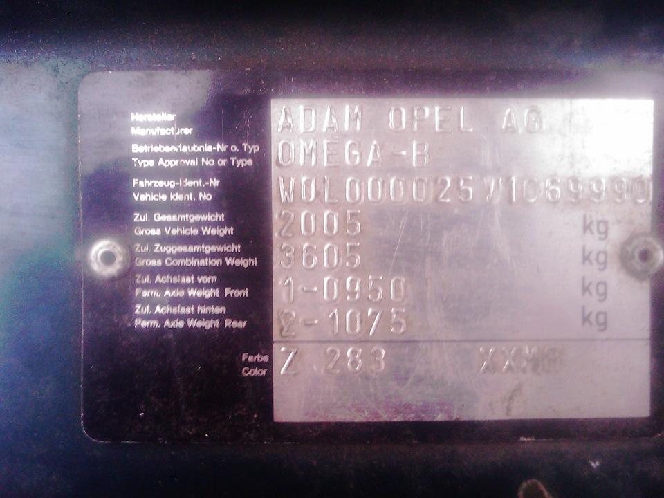 сколько весит двигатель опель омега б