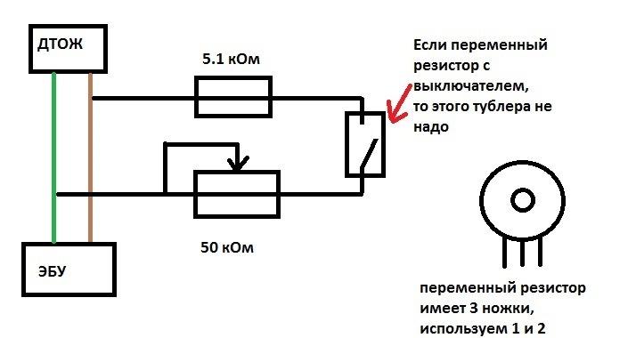 Схема подключения датчика температуры жидкости5