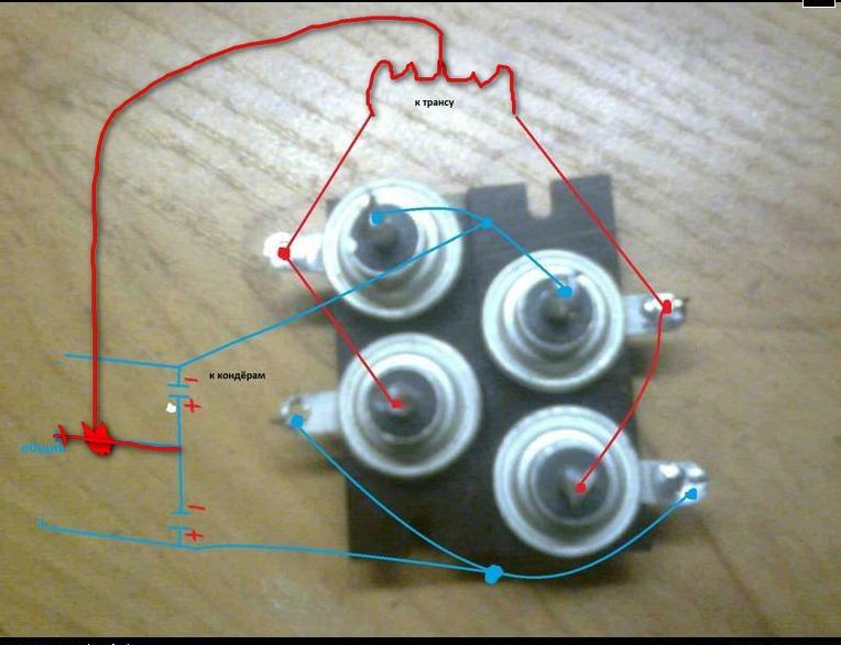 Диодный мост зарядного устройства своими руками