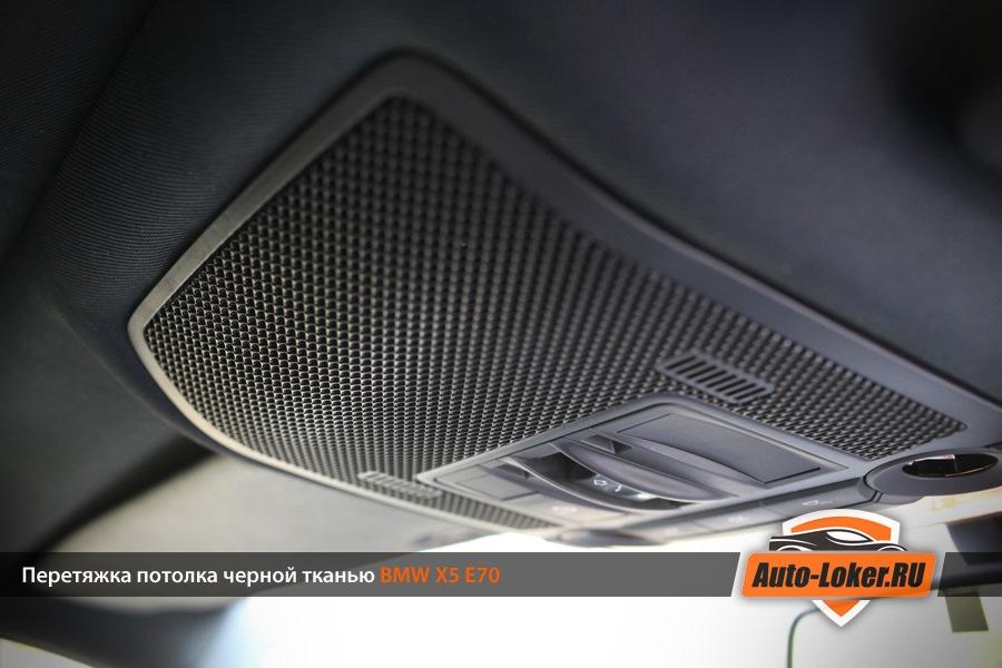 Черная ткань для потолка автомобиля ярн21 интернет