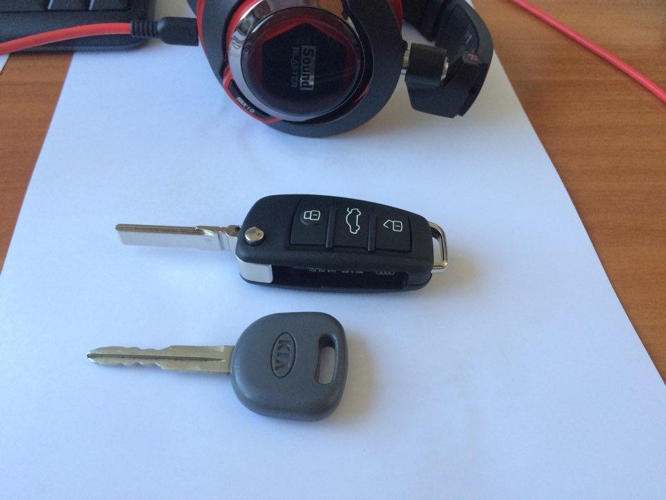 Ключ kia