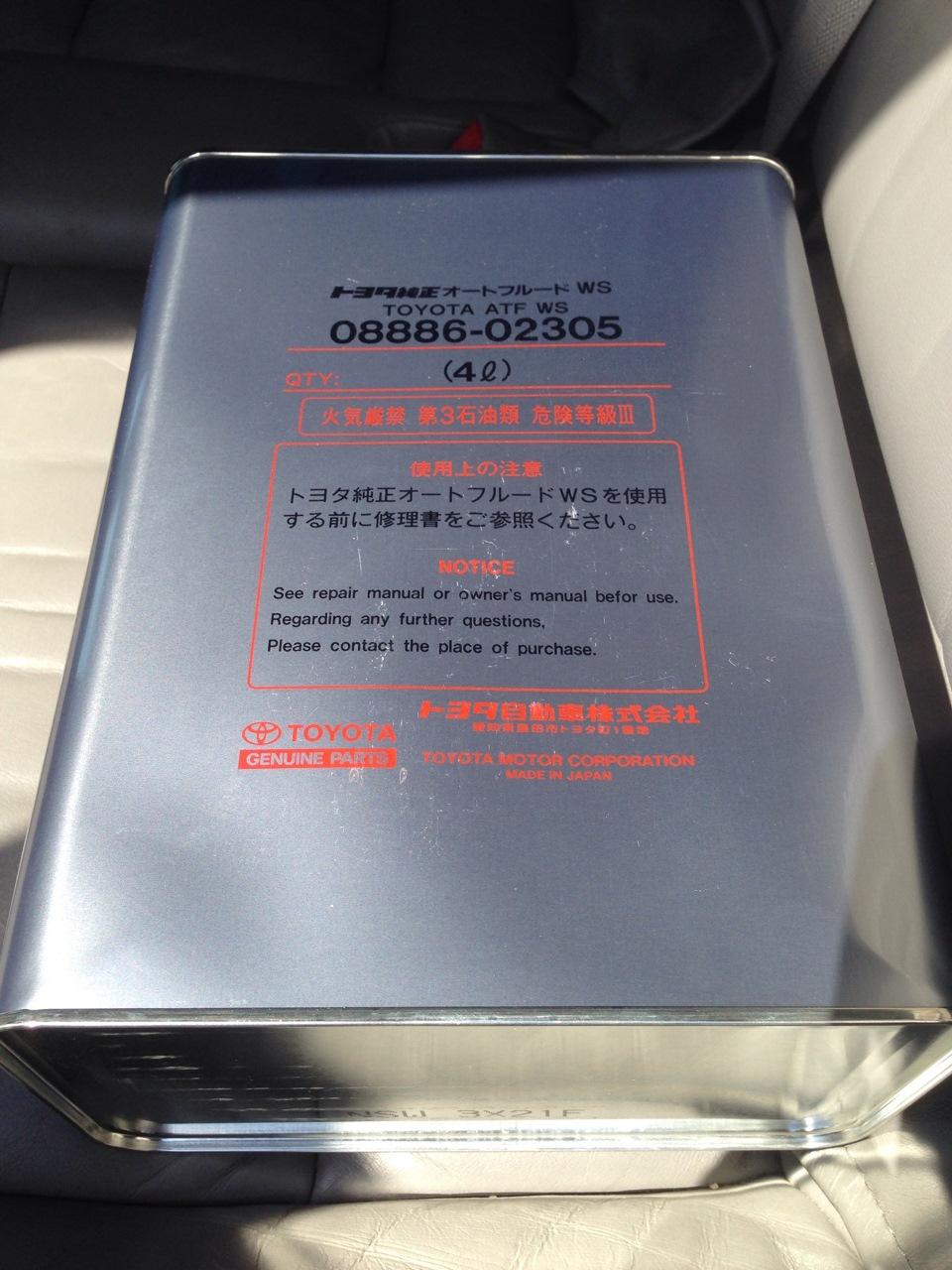 Замена масла в акпп ленд крузер 100 Замер компрессии форд 1