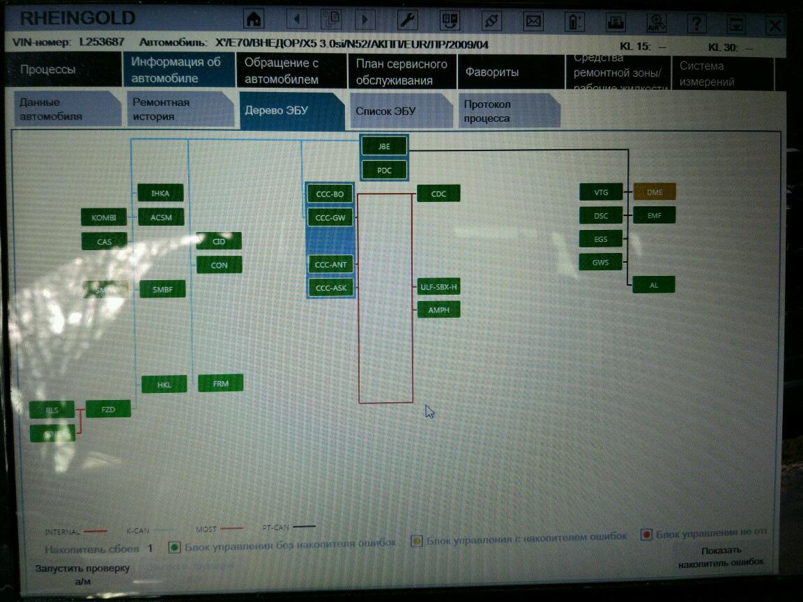 программы для BMWBMW Rheingold Multilanguage