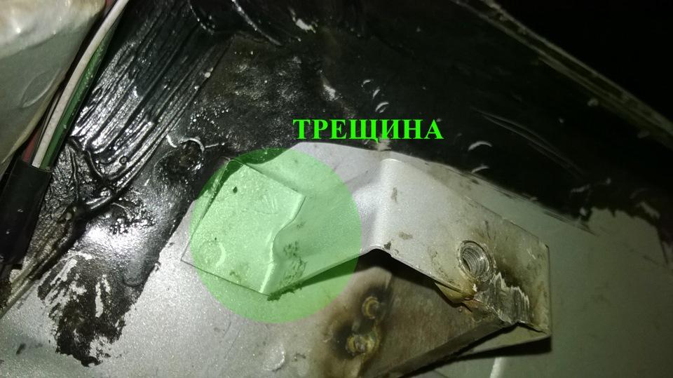 Треснул кронштейн и как не заметил, когда приваривал пластинку, а может трещина появилась после…в общем на сварку