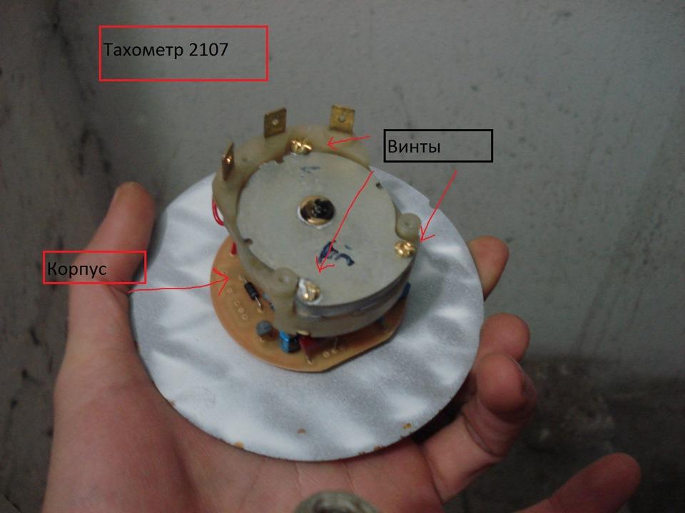Ремонт тахометра ваз 2106 своими руками