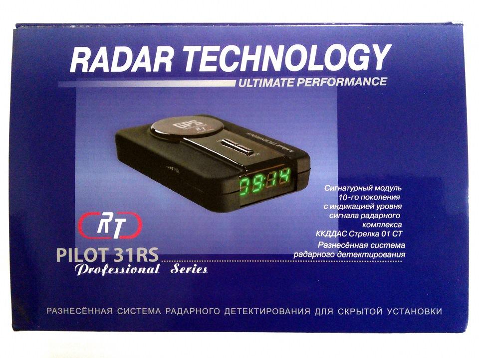 Разнесенные радар детекторы | Разнесенные радар детекторы радар детектор гаджеты автомобильные антирадар Автомобильная навигация автогаджеты Prestige 543 GPS устройства GPS навигация GPS гаджет COBRA iRadar S155R RU Avita RD 3017