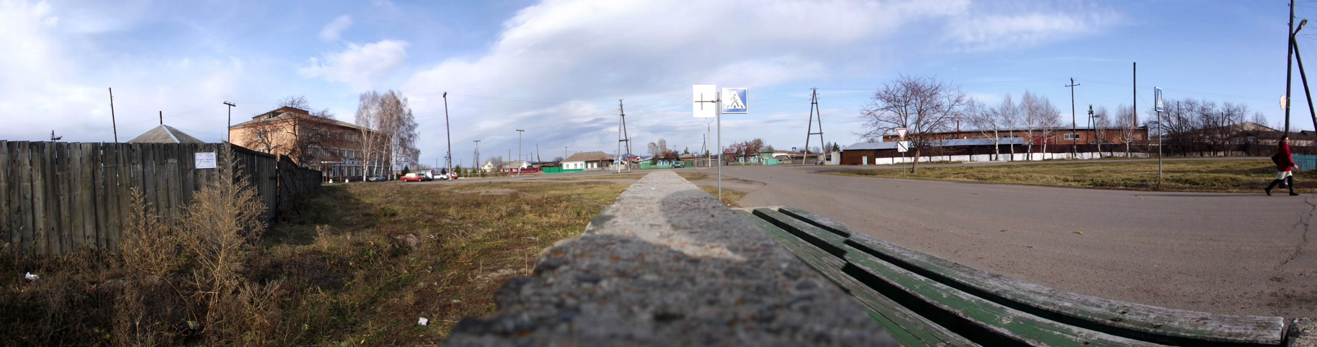 Село каратузское красноярского края фото
