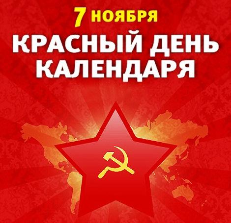 Мероприятие было посвящено 71-й годовщине московской битвы