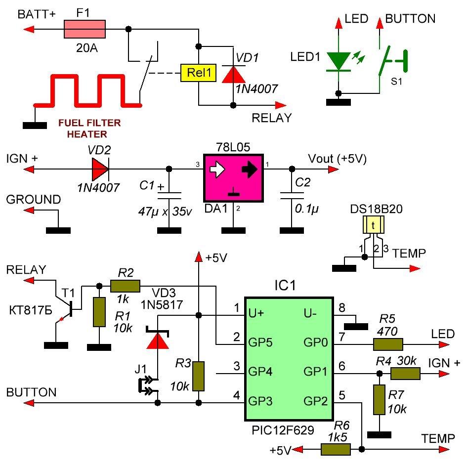 схема терморегулятора би-2