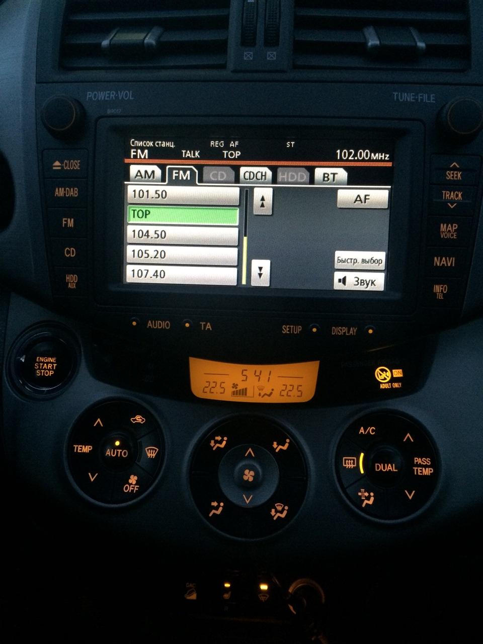 головное устройство toyota rav4 2008