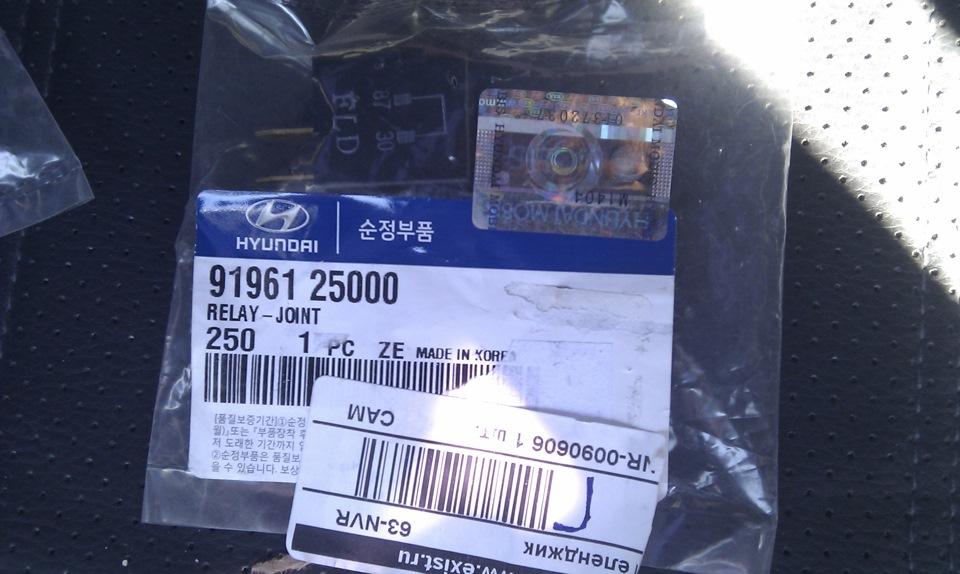 Стеклоподъёмники без зажигания - бортжурнал Hyundai Accent shadow grey 2008 года на DRIVE2