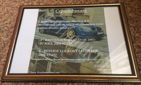 Perrin Radiator Shroud Subaru 2002-07 WRX 2004-07 STI BLACK