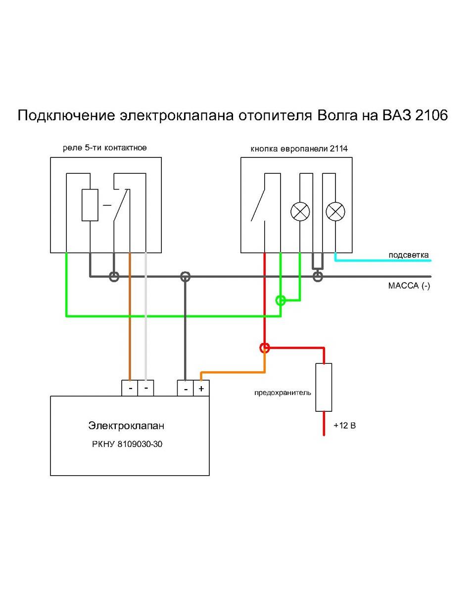 ЭЛЕКТРОСХЕМА ГАЗ33022705 ГАЗЕЛЬ  АВТОМОБИЛЬНЫЕ
