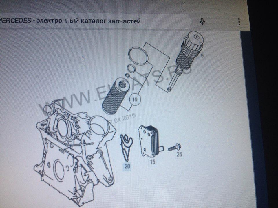 Прокладки к теплообменнику Пластинчатый теплообменник Sondex S251 Петропавловск-Камчатский
