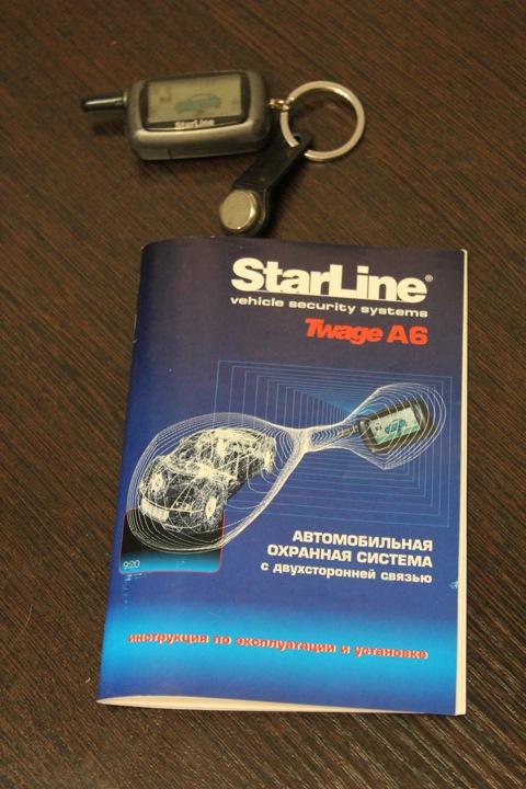 Сигнализация Сталкер 600 инструкция Пользования Брелком - картинка 1