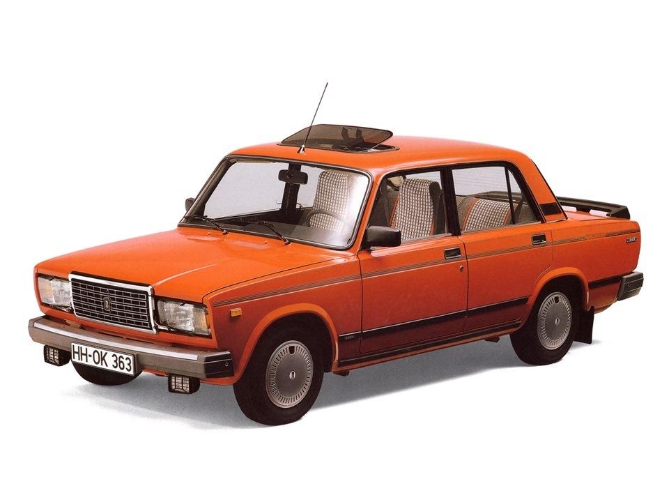 Reprise Lada Toscana – Rachat de voiture Enlèvement d'épave gratuit